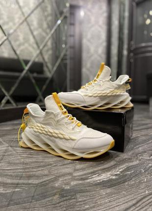 Suprime white yellow (не бренд)