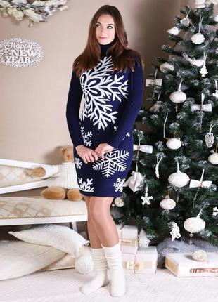 Теплое зимнее платье синее с белыми снежинками