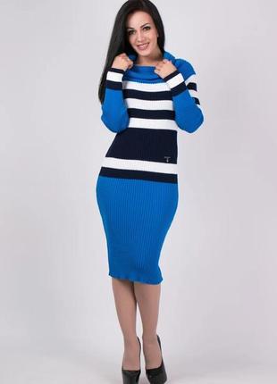 Вязаное платье цвет синий-черный-белый