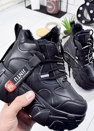 Зимние кроссовки на массивной фигурной платформе