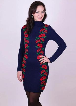 Синее теплое платье с цветочным орнаментом
