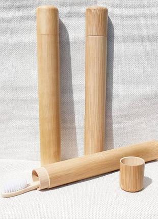 Бамбукові тубуси