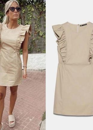 Платье zara, коллекция 2020