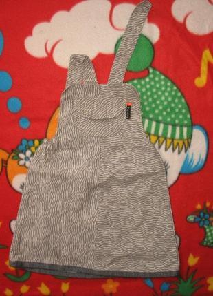 Платье/сарафан для девочки 2 года