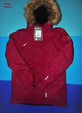 Зимняя куртка reimatec serkku