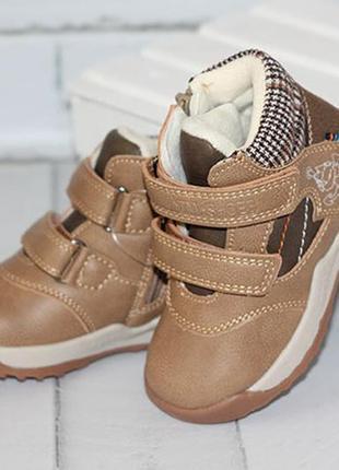 Демисезонные ботинки том м сапоги осенние mb01192