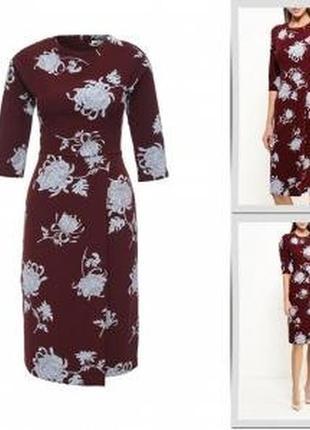 Шикарное платье zarina