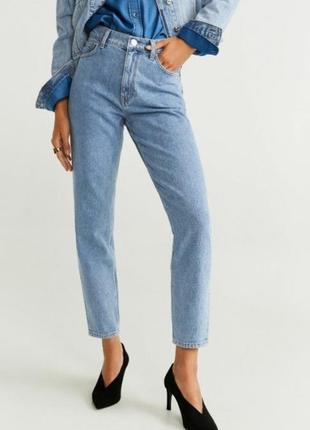 Базовые джинсы mon mango