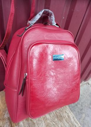 Рюкзак кожзам.