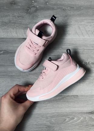 Розовые кроссовки 26-31 р 😍1 фото