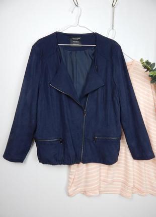 Роскошная объемная куртка косуха из мягкой искусственной замши от yessica