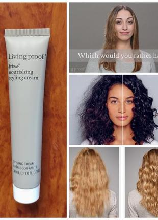Крем, убирающий пушистость волос living proof no frizz nourishing styling cream