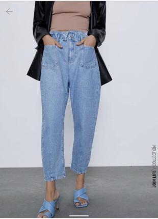 Z1975 свободные джинсы со сборкой на талии слоучи зара/zara 34p