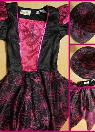 Карнавальный костюм ведьмочки 7-10 лет хеллоуин хэллоуин карнавальний хелловін