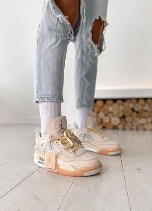 Шикарные женские кроссовки nike air jordan 4 off white cream
