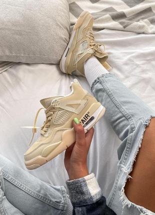Шикарные кроссовки унисекс nike air jordan 4 off white brown