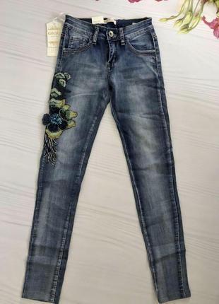 Голубые  джинсы стрейч- коттон 25 размер
