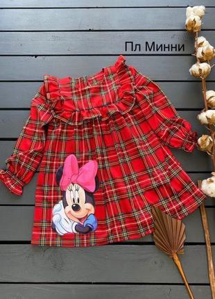 Очаровательное платьице для крошки