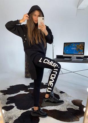 Стильные модные лосины лд213