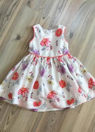 Нарядное платье matalan