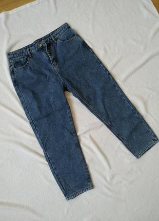 Зимние джинсы