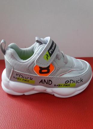 Серые кроссовки для мальчика/девочки