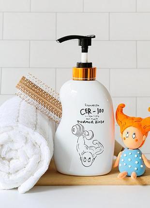 Коллагеновый бальзам-ополаскиватель для волос elizavecca cer-100