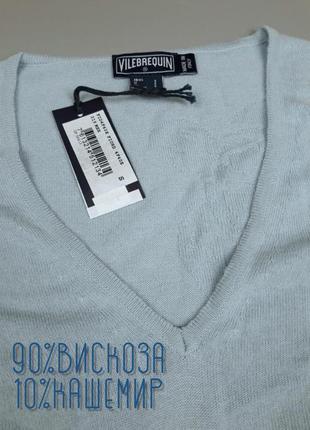Кофта пуловер кашемир s vilebrequin