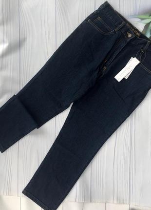 Классные зауженные джинсы с высокой посадкой