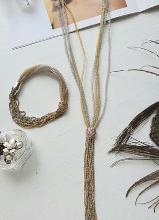 Скидка! комплект украшений, цепочка и браслет, серебро