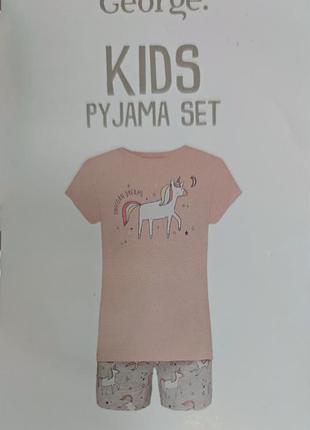 Пижамка джордж на девочку 2-3 года