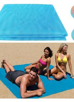 Пляжная подстилка анти-песок голубая sand leakage beach mat