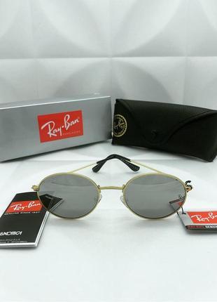 Женские солнцезащитные очки в стиле ray-ban🔥люкс качество🔥унисекс