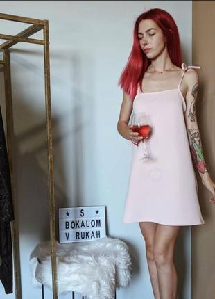 Нежное розовое свободное платье missguided