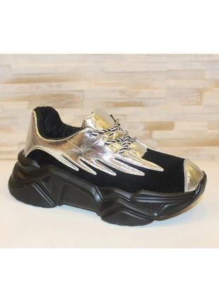 Женские черные кроссовки с серебристыми вставками на массивной подошве