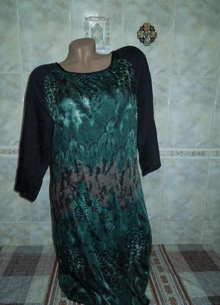 Платье стильное легкое bon'a parte