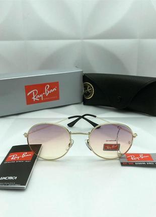 Женские солнцезащитные очки в стиле ray-ban🔥люкс качество