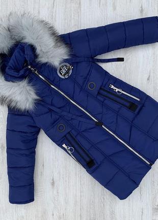 Пуховик на девочку-подростка зимняя куртка новая
