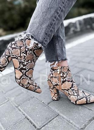 Распродажа! модные ботинки, сапоги со змеиным принтом