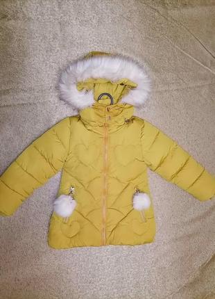 Курточка осень, весна, зима