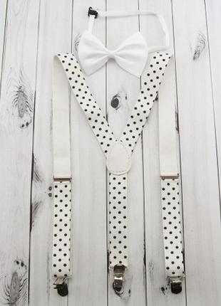 Набор: подтяжки с галстуком-бабочкой белые в горошек
