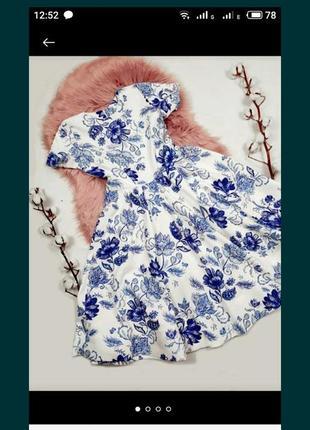 Красивое платье в стиле  dolche gabbana