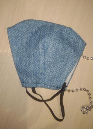 Набор 2 шт. маска для лица синяя