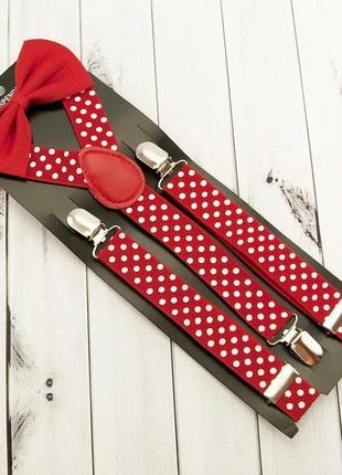 Набор подтяжки и галстук-бабочка красные в горошек