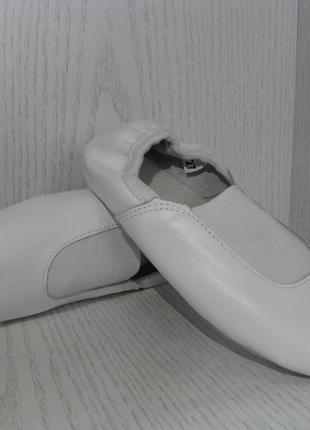 Чешки кожаные детские белые с резинкой по заднику с 26р.-32р