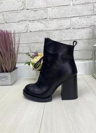 Натуральные кожанные замшевые ботинки ботильоны