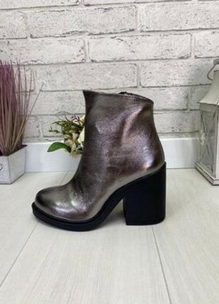 Натуральные кожанные ботинки ботильоны