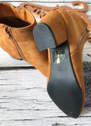 Трендовые полуботинки на скошенном каблуке с декоративной кисточкой    sh17172 фото