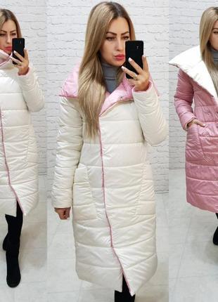 Куртка двусторонняя теплая удлиненная молочный + розовый