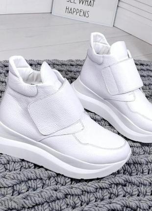 Рр 36-40 осень(зима)натуральная кожа стильные ботинки